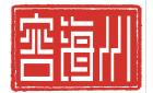 容海川城乡规划设计有限公司湖北分公司
