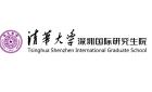 清�A大�W深圳���H研究生院最新招聘信息