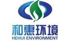 浙江和惠污泥處置有限公司