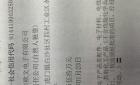 東莞市歐文電子有限公司最新招聘信息