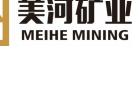 丹巴美河矿业有限责任公司