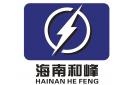 海南和峰電力安裝工程有限公司最新招聘信息