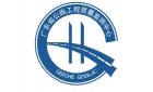 廣東省公路工程質量監測中心最新招聘信息