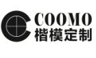 东莞市楷模家居用品制造有限公司最新招聘信息
