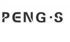 珠海市鵬森電子科技有限公司