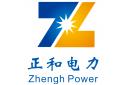 西安正和電力設計有限公司