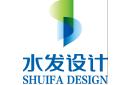 长沙水发设计有限公司最新招聘信息
