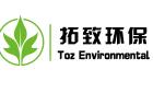 佛山拓致环保科技有限公司最新招聘信息