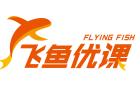 北京德蕴瀚海文化发展有限公司最新招聘信息