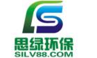 廣東思綠環保工程有限公司最新招聘信息