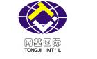 宁夏同基国际贸易有限公司