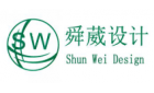 北京舜葳电力工程设计有限公司