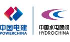 中国水电顾问集团莲塘风电厂