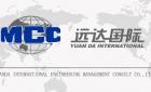 北京遠達國際工程管理咨詢有限公司武漢分公司