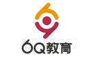 廣州六道教育信息咨詢有限公司