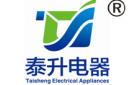 江蘇泰升電器有限公司