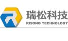 廣州瑞松智能科技股份有限公司