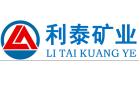 西藏利泰礦業有限公司