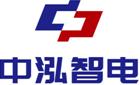 南京中泓智電電氣有限公司