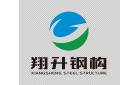 陕西绿建钢结构有限公司