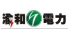 重慶渝和電力勘察設計有限公司最新招聘信息