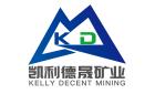 凯利德晟矿业有限公司