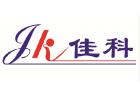 四川佳科幕墙工程有限公司