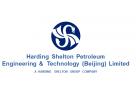 哈丁歇爾頓石油工程技術(北京)有限公司