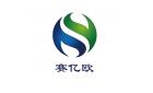 東莞市賽億歐電子科技有限公司