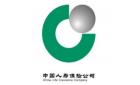 中国人寿保险股份有限公司郑州市分公司最新招聘信息