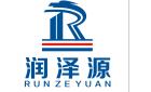 上海若源新型建筑材料有限公司