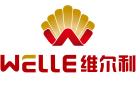 維爾利環保科技集團股份有限公司