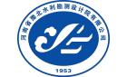 河南省豫北水利勘測設計院有限公司清遠分公司
