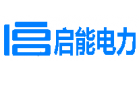 西安启能电力设计工程有限公司