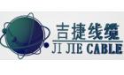吉捷(天津)線纜有限公司