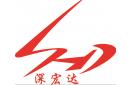 深圳市深宏達電氣有限公司