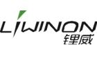 惠州锂威新能源科技有限公司