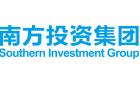 廣州南方投資集團有限公司