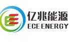 惠州市億兆能源科技有限公司