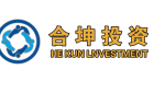 廣西合坤投資有限公司