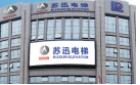 蘇州迅電電梯有限公司珠海分公司
