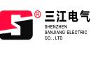 深圳市三江電氣有限公司