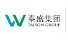 上海泰盛制浆(集团)有限公司