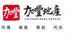 赣州市南康区加丰房地产顾问有限公司