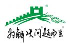 澤豐科技(廣州)股份有限公司