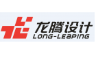 江蘇龍騰工程設計股份有限公司
