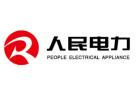 云南人民电力设计有限公司