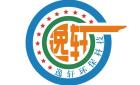 东莞市逸轩环保科技有限公司