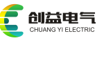 深圳市創益電氣有限公司