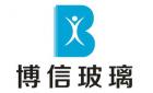 江西省博信玻璃有限公司